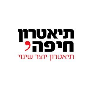 _0000_תיאטרון חיפה