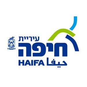 _0004_עיריית חיפה